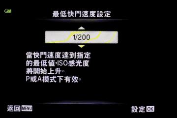 【京太郎專欄 】5分鐘學會用TG6隱藏的M模式