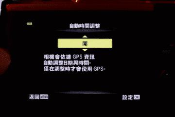 【京太郎專欄 】3分鐘學會Olympus TG6省電密技 (關閉GPS)