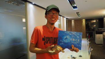海龜之生 ShuoYi