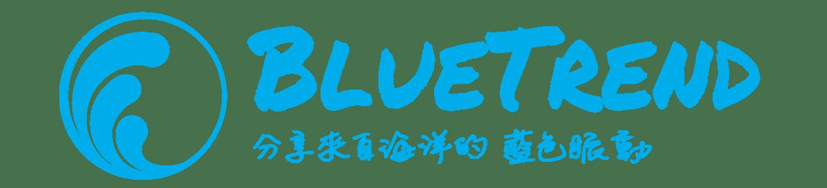 BlueTrend 藍色脈動